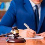Право и организация социального обеспечения
